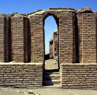 Sumerian Stone Arch